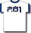 FACTORY 81 (F81) Ringer